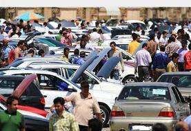 خودرو ۳۰ درصد ارزان شد/ مشتری در بازار نیمه تعطیل نیست