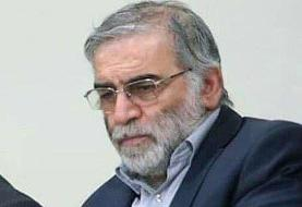 ببینید | شهید محسن فخریزاده که بود و چگونه ترور شد؟