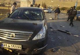 واکنشهای بینالمللی به ترور شهید فخریزاده |دانشمندی که قاسم سلیمانی برنامه هستهای ایران بود