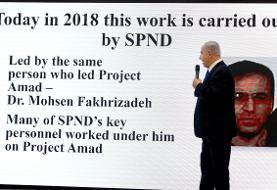 Israel blamed for assassination of Iranian nuclear scientist Mohsen Fakhrizadeh