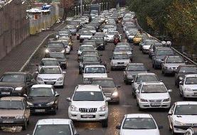 آخرین وضعیت ترافیک در معابر تهران