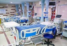 حواشی استعفای دستهجمعی روسای بیمارستانهای آمل
