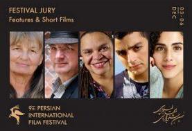 پنج داور نهمین جشنواره جهانی فیلم پارسی معرفی شدند