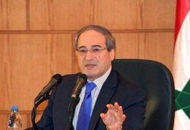 وزیر خارجه سوریه: ایران توان مقابله با جنایتهای رژیم صهیونیستی و حامیانش را دارد