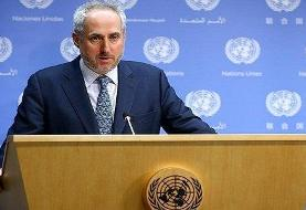 سازمان ملل ترور شهید فخریزاده را محکوم کرد