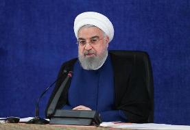 ببینید | واکنش حسن روحانی به ترور شهید محسن فخریزاده