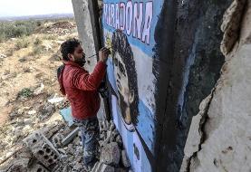 (تصاویر) نقاشی پرتره مارادونا روی دیوار خانه ویران شده