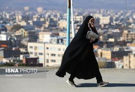 بازگشت بوی مرموز به تهران/ افزایش سه تا چهار برابری آلایندهدیاکسید گوگرد در برخی نقاط