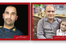 نوجوان ۱۷ساله دو مامور نیروی انتظامی را کشت