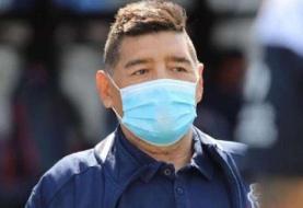 کار عجیب پرستار دیگو مارادونا