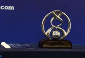 رسانه قطری: AFC قصد دارد لیگ قهرمانان آسیا ۲۰۲۱ را به صورت متمرکز و تک ...