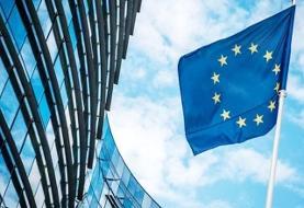 بیانیه اتحادیه اروپا در واکنش به ترور شهید فخری زاده