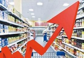 جدایی موادمغذی از سفرهها/ مردم چشم انتظار اقدام مسئولانه