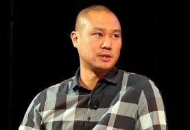 The fire that led to the death of former Zappos CEO Tony Hsieh occurred over a week before he ...