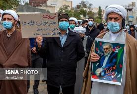 بیانیه کانون مداحان و شاعران آیینی در پی ترور شهید فخریزاده