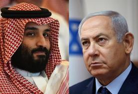 خبر وال استریت ژورنال از به توافق نرسیدن بن سلمان و نتانیاهو