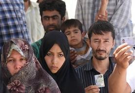طرحی که مهاجرت به ایران را جرم میداند