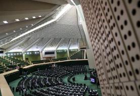 جلسه فوق العاده مجلس در واکنش به ترور محسن فخریزاده/ خواب را بر اسرائیل حرام میکنیم