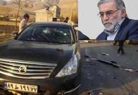 گزافه گویی بولتون در پی ترور شهید فخریزاده