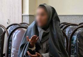 تحقیق درباره ادعای آزار دختر کندذهن