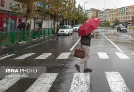 هشدار هواشناسی نسبت به تداوم بارش تا هفته آینده