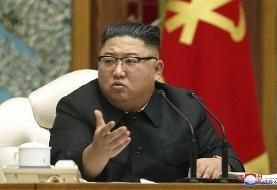 کیم جونگ اون با اعدام افراد و تعطیل کردن پایتخت با کرونا مبارزه میکند