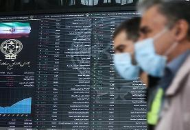 شوک غیراقتصادی به بورس
