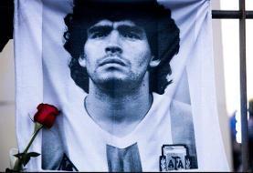 قصور پزشکی در مرگ «مارادونا» رد شد