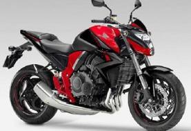 قیمت انواع موتور سیکلت، امروز ۸ آذر ۹۹