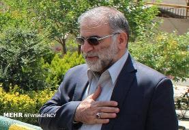 خبر مهم درباره محافظ شهید فخری زاده، بعد از ترور آبسرد