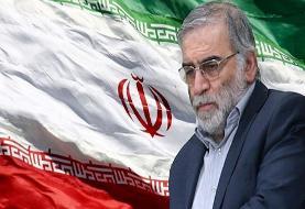 پیام تسلیت دبیرکل ستاد مبارزه با مواد مخدر در پی شهادت «شهید محسن فخریزاده»