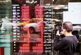 واکنش دلار و سکه به ترور شهید محسن فخری زاده؛ سرکوبِ هیجانِ دلار و سکه!