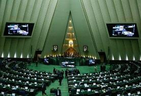 جلسه غیرعلنی مجلس ایران برای بررسی ترور فخریزاده