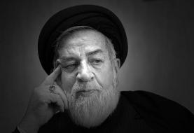 حجت الاسلام شهیدی، رئیس سابق بنیاد شهید درگذشت