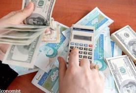 کلید اصلی بازگرداندن ارزش پول ملی