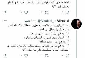 واکنش سخنگوی دولت به ترور شهید فخریزاده