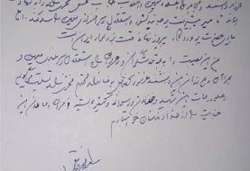 پیام خاتمی در پی ترور محسن فخری زاده
