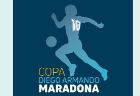 از لوگوی جام مارادونا رونمایی شد