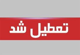 ادارات چهار شهرستان خوزستان تعطیل شد
