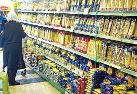 حداقل هزینه سبد خوراکیها؛ ۱.۸میلیون تومان | جدول مقایسه قیمت کالاهای ...