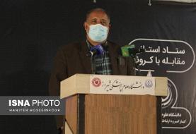 ابتلای ۱۰۰۳ زن حامله به کرونا در فارس/ مرگ سه مادر باردار