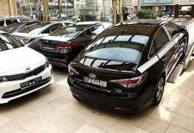 ریزش عجیب و بیسابقه قیمت خودروهای خارجی در بازار امروز ۸ آذر ۹۹