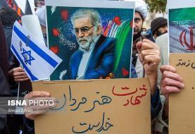 تغییر نام خیابانی در تهران به شهید فخریزاده
