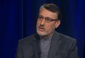 درخواست سفیر ایران از دولت انگلیس درباره  ترور شهید فخریزاده