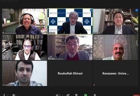برگزاری بیستمین همایش مشترک باستانشناسی ایران و ژاپن