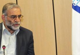 نوار سخنرانی فخریزاده درباره ساخت بمب اتمی در دست موساد