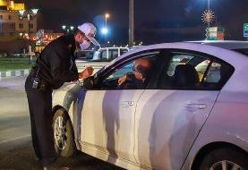 برخورد با خودروهایپلاک مخدوش از ۹ شب تا ۴ صبح | مجرمان به دادگاه معرفی ...