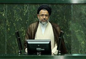 بررسی حادثه ترور شهید فخریزاده در جلسه غیرعلنی مجلس