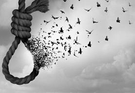 خودکشی دختر ۱۵ ساله در مرکز نگهداری سلامت دختران مشهد