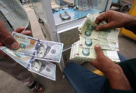 قیمت دلار و یورو در بازار امروز شنبه ۸ آذر